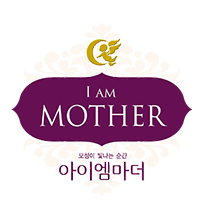 I am mother 4